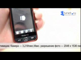 ОБЗОРЫ БЫТОВОЙ ТЕХНИКИ ВИДЕО ОБЗОР SAMSUNG GT-S5233