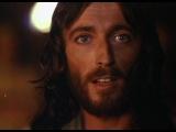 Иисус из Назарета (2)