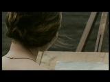 Незнакомка из Уайлдфелл-Холла (1996)  1 серия