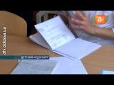 «Детский медосмотр» в школах  Одессы