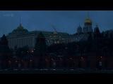 2 серия / Вторая Мировая Война: 1941 год и Человек из Стали (2011)