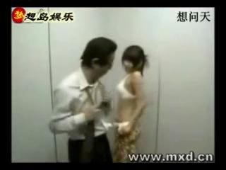 Прикол О чем думают мужчины в лифте_low